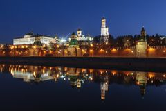 Panorama of the Moscow Kremlin with a mirror image in the Moscow river in the early morning. Russia Royalty Free Stock Photography