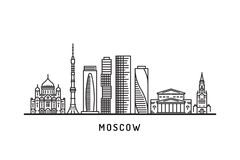 Moscow outline skyline Royalty Free Stock Photo