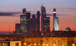 Panorama of Moscow at night Royalty Free Stock Photo