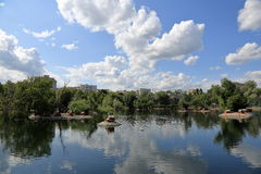 Panorama of the Moscow zoo. General view of the Moscow zoo in the summer, Russia Royalty Free Stock Photo