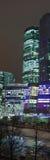 Panorama-Moskau-Stadt Lizenzfreie Stockfotos