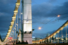 Panorama Moskwa miasto przy noc Obraz Royalty Free