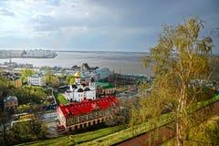 Panorama of Nizhny Novgorod, Russia Royalty Free Stock Image