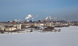 Panorama of Nizhny Tagil. Sverdlovsk region. Russia. Stock Photo