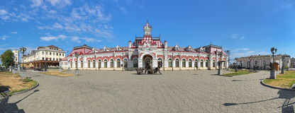 Panorama of Old railway station building in Yekaterinburg, Russia Stock Photos