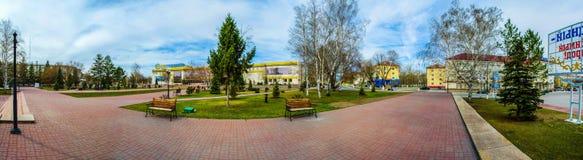 Panorama park w lecie Fotografia Royalty Free