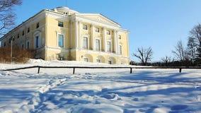 Panorama of Pavlovsk Palace in Pavlovsk Royalty Free Stock Photo