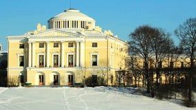 Panorama of Pavlovsk Palace in Pavlovsk Stock Image