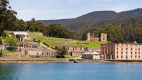 Panorama of Port Arthur Stock Photos