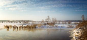 Panorama Reftinskaya reservoir in winter, Russia, Ural. Foggy morning Royalty Free Stock Photography
