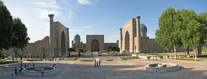 Panorama Registan-Quadrat in Samarkand Lizenzfreie Stockbilder