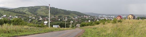 Panorama of resort Belokuriha. Altai. Royalty Free Stock Image
