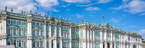 Panorama of the State Hermitage museum in St Petersburg Russia. Panorama of the State Hermitage museum in St Petersburg, Russia Royalty Free Stock Photos
