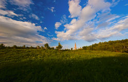 Panorama of summer in Russia Royalty Free Stock Photos
