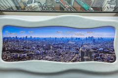 Panorama of Tokyo metropolis Royalty Free Stock Photos