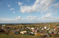 Panorama of town Pereyaslavl-Zalessky, Yaroslavl Oblast, Russia Royalty Free Stock Photo
