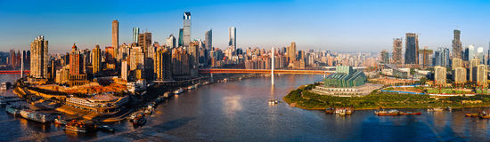 Panorama van Chongqing-stad royalty-vrije stock fotografie