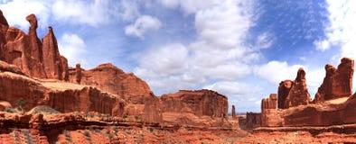 Panorama van de Weg van het Park   Royalty-vrije Stock Afbeeldingen