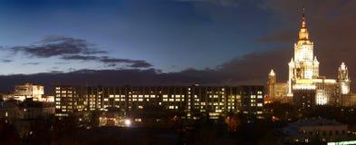 Panorama van het grondgebied van de Universiteit van de Staat van Lomonosov Moskou stock afbeeldingen