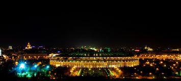 Panorama van Luzhniki-Stadion stock afbeeldingen