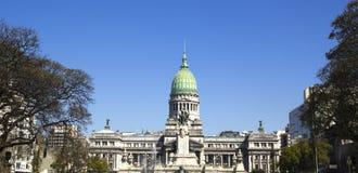 Panorama van Nationaal Congres Stock Foto's