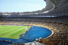 Panorama van Olympisch stadion in Kyiv Stock Foto's