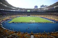 Panorama van Olympisch stadion in Kyiv Stock Fotografie