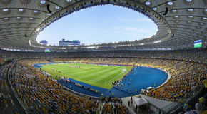 Panorama van Olympisch stadion in Kyiv Royalty-vrije Stock Afbeeldingen