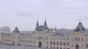 Panorama van Rood Vierkant stock videobeelden