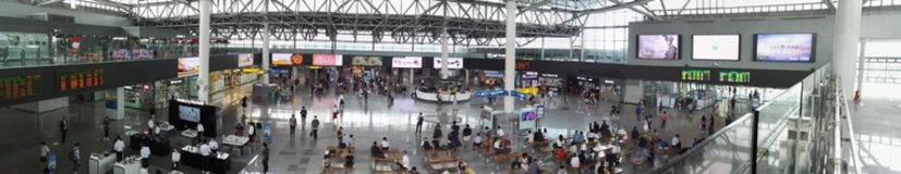 Panorama view of Busan Train Station Royalty Free Stock Photos