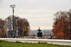 Panorama of Vladimir town, Russia. Autumn nature. royalty free stock image