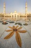 Panorama von Abu Dhabi Moschee Stockfotos