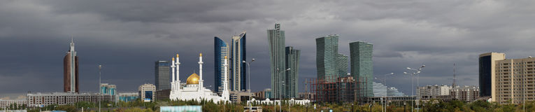 Panorama von Astana. Stockbilder