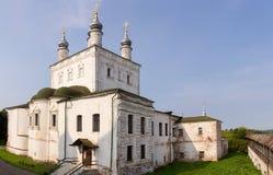 Panorama of Vsehsvytsky Church in the Goritskii monastery. Pereslavl-Zalessky. Russia. Royalty Free Stock Photos