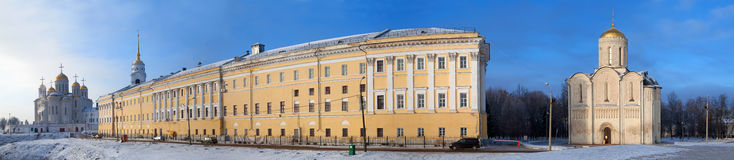 Panorama of winter Vladimir Royalty Free Stock Image