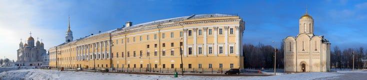 Panorama of winter Vladimir Royalty Free Stock Image