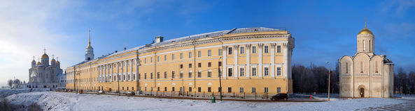 Panorama of winter Vladimir Royalty Free Stock Photo