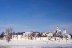 Panorama yaroslavl het Kremlin Royalty-vrije Stock Foto's