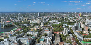 Panorama of Yekaterinburg, Russia Royalty Free Stock Images