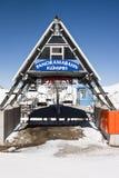 Panoramabahn bij Molltaler-Gletsjer, Oostenrijk Stock Fotografie