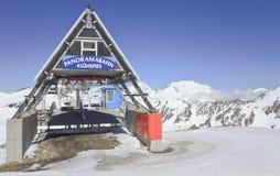 Panoramabahn, ghiacciaio di Molltaler, Carinzia, Austria Fotografie Stock