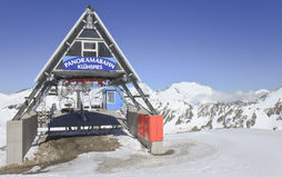 Panoramabahn, Molltaler Glacier, Carinthia, Austria Stock Photos