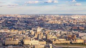 Panoramablick von südwestlich Moskau-Stadt lizenzfreies stockfoto
