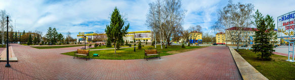 Panoramapark in de zomer Royalty-vrije Stock Fotografie