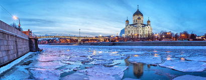 Panoramic image of Moscow River neat Christ the Savior Temple Stock Image