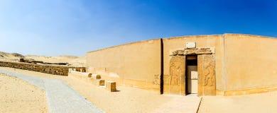 Panoramic Mereruka mastaba Royalty Free Stock Photography
