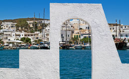 Panoramic view of Adamas village on Milos island Royalty Free Stock Photo