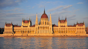 Panoramic view of Budapest Parliament Royalty Free Stock Images