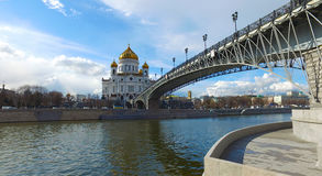 Panoramic view of the Cathedral of Christ the Savior and Patriarch Bridge, Moscow, Russia Stock Images