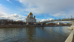 Panoramic view of the Cathedral of Christ the Savior and Patriarch Bridge, Moscow, Russia Royalty Free Stock Photos
